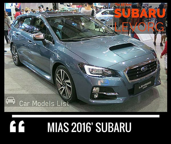 The all new subaru levorg car model