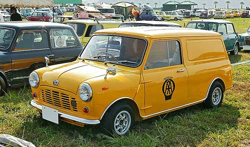 Mini Car Models List Yellow