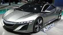 Acura NSX car model