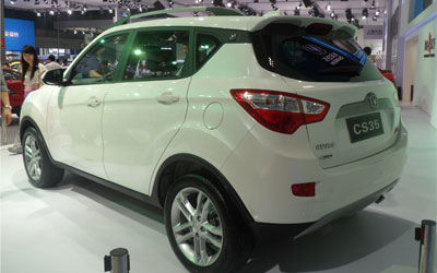 Changan CS35 rear view
