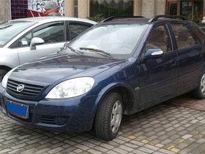 Lifan 520i