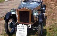 Lotus Mk I 1948