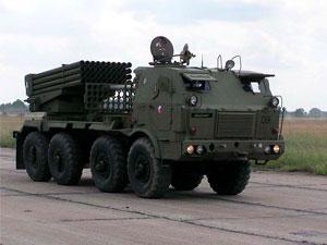 RM 70 multiple rocket launcher