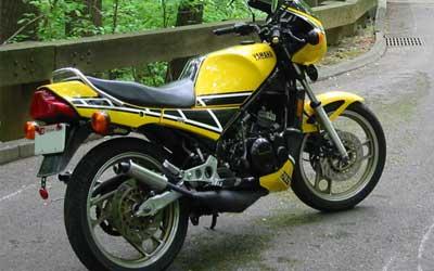 Yamaha RZ 350