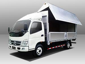 foton TS 3.5 Wing Van model