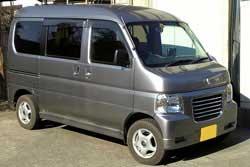 Honda Hobio