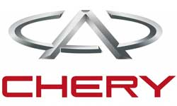 Chery Official Logo of the Company