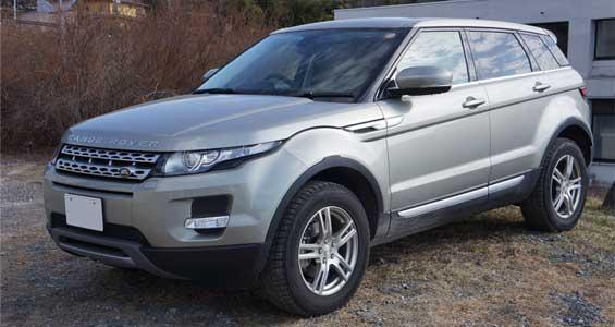 Range Rover Evoque car model