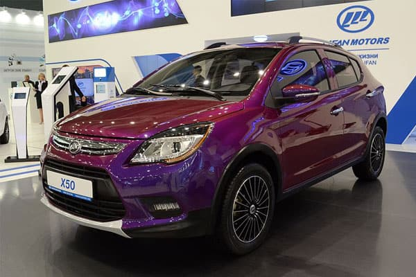 Lifan X50 Car Model