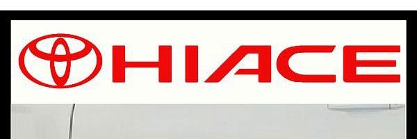 toyota hiace logo