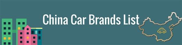 china car models list