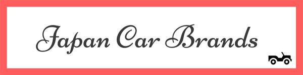 list of car makers in japan