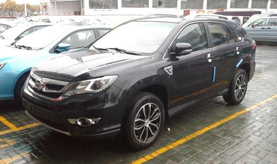 BYD S7 Car model