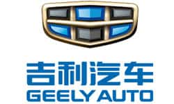 Geely official logo of the company