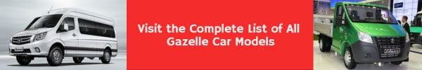 Complete List of Gazelle Car Models