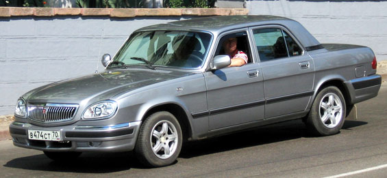 GAZ Volga Car Model