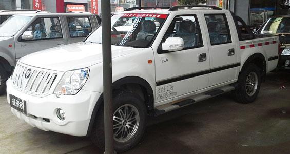 Foton SUP Car Model