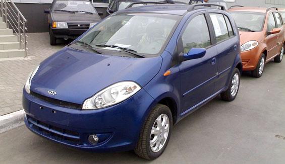 Chery A1 Car Model