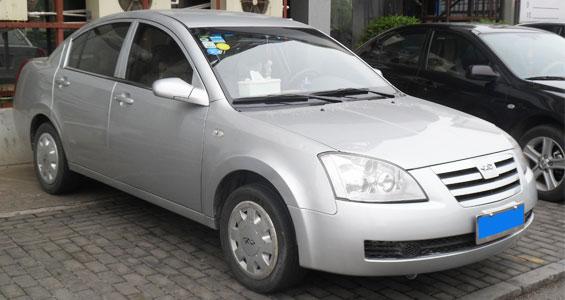 Chery A5 Car Model