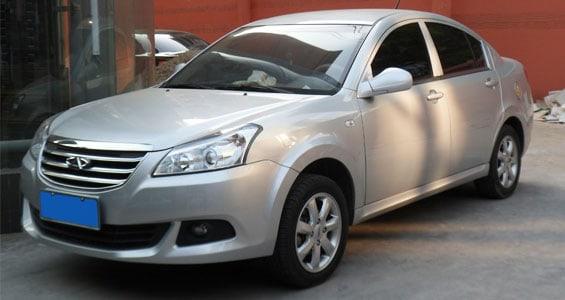 Chery E5 Car Model