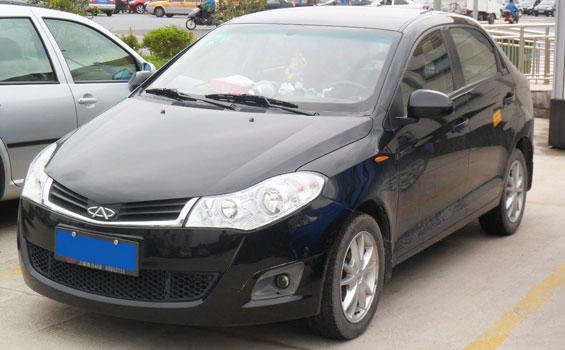 Chery Fulwin 2 Car Model