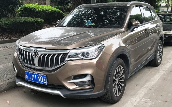 Brilliance V6