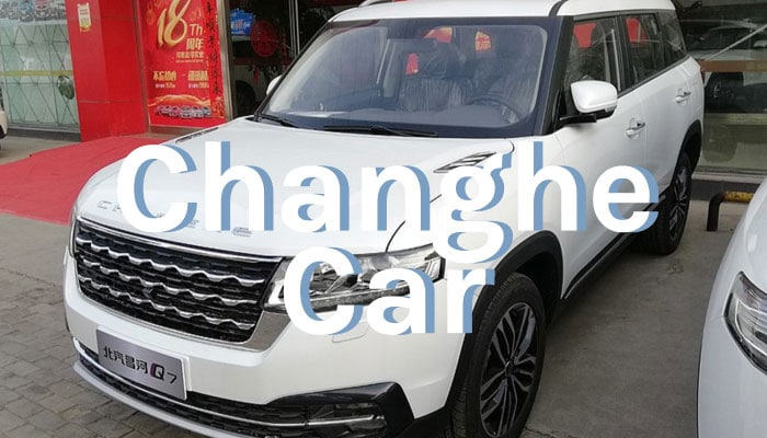 Changhe Car: Growing Strong!