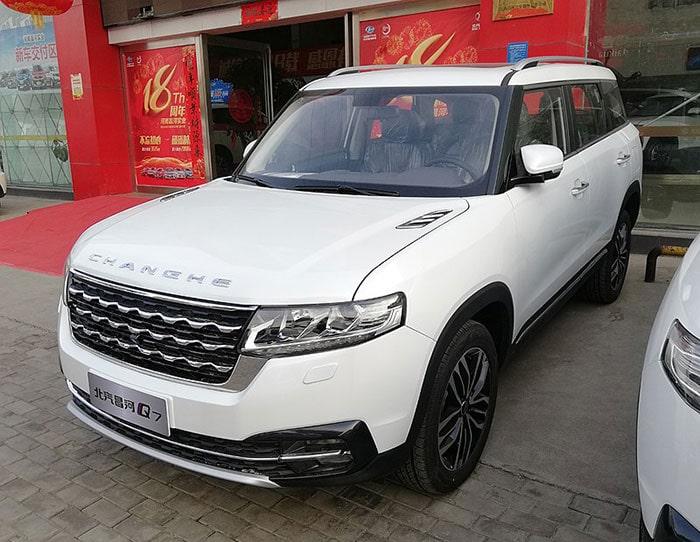 Changhe Q7